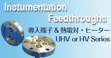 Instumentation Feedthroughs導入端子&熱電対